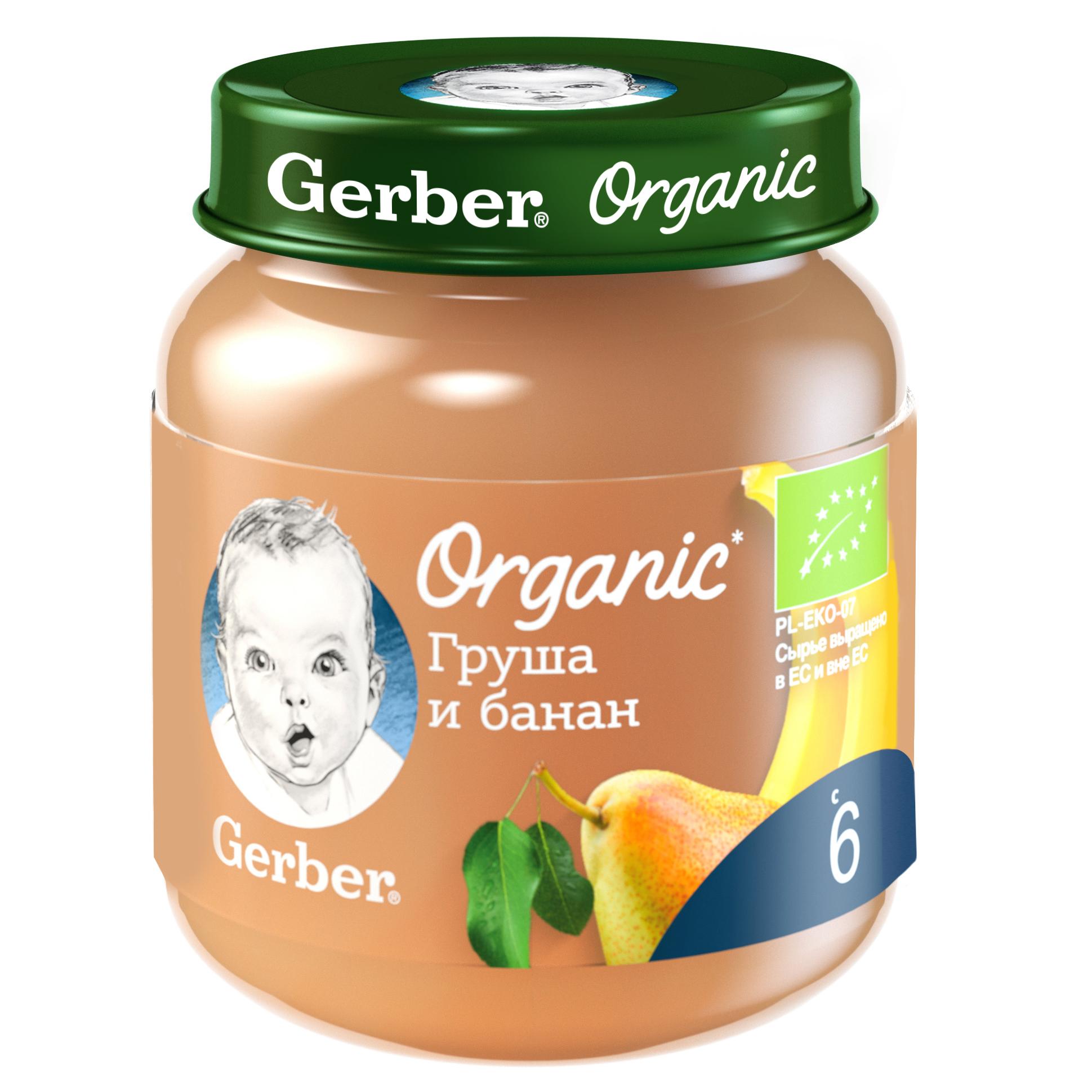 Gerber Organic Груша и банан с 6мес 125г фруктовое органическое пюре (Гербер)
