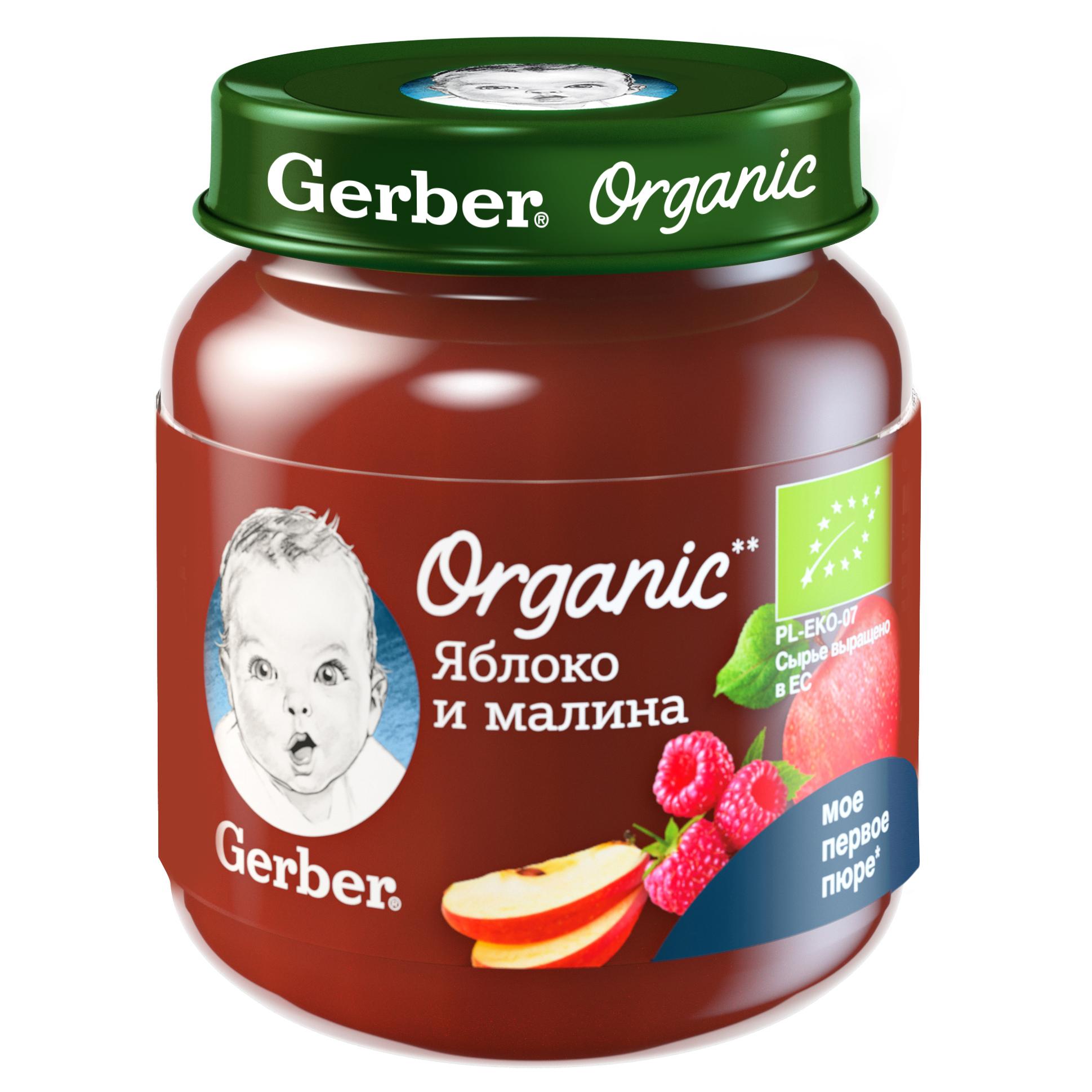 Gerber Organic Яблоко и малина с 5мес 125г фруктовое органическое пюре (Гербер)