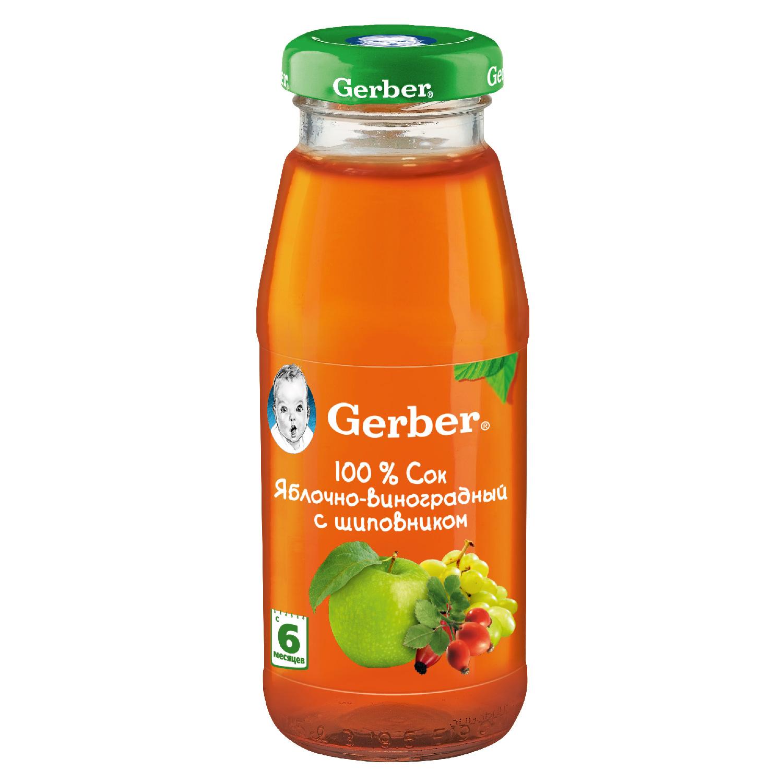 Gerber Сок яблочно-виноградный с шиповником осветленный с 6мес 175мл (Гербер)