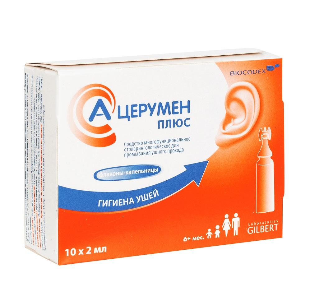 А-Церумен плюс средство для промывания ушного прохода фл 2мл N10