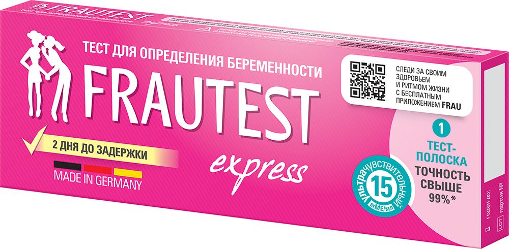 Тест на определение беременности FRAUTEST express (тест-полоска) 1 шт.