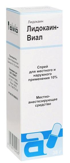 Лидокаин-Виал спрей 10% 38г