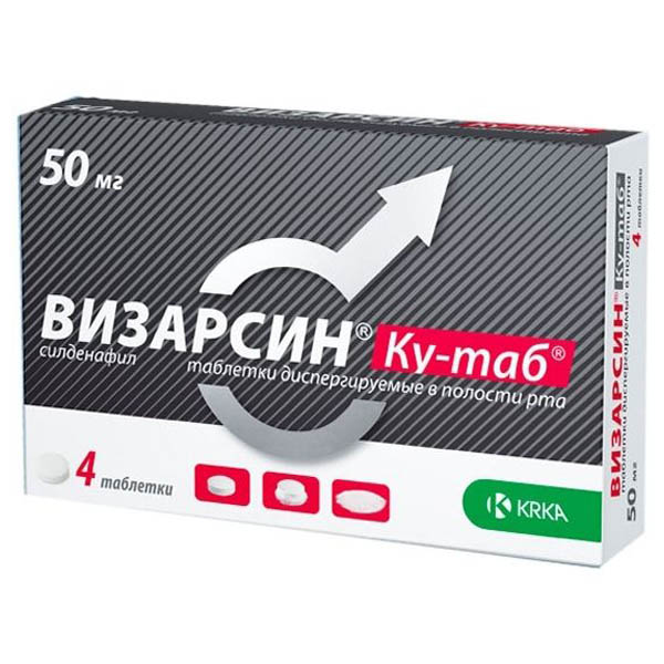 Визарсин Ку-таб таб дисперг 50мг N4