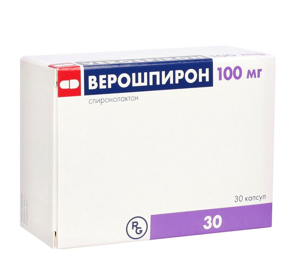 Верошпирон капс 100мг N30