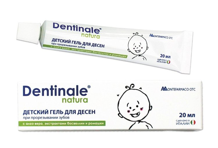 Дентинале натура детский гель д/десен 20мл