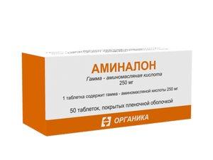 АМИНАЛОН таблетки 250мг N50 Органика