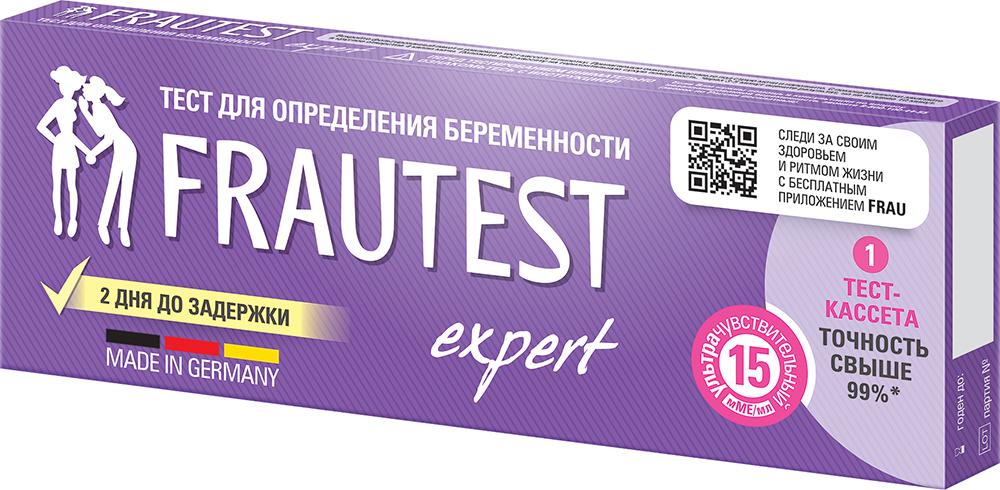 Тест Frautest expert в кассете с пипеткой для определения беременности 1 шт.