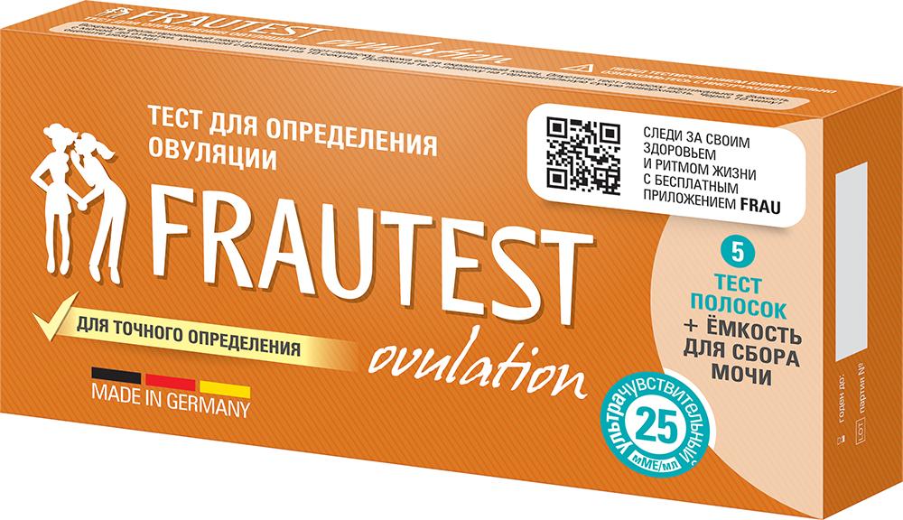 Тест на овуляцию Frautest Ovulation N5