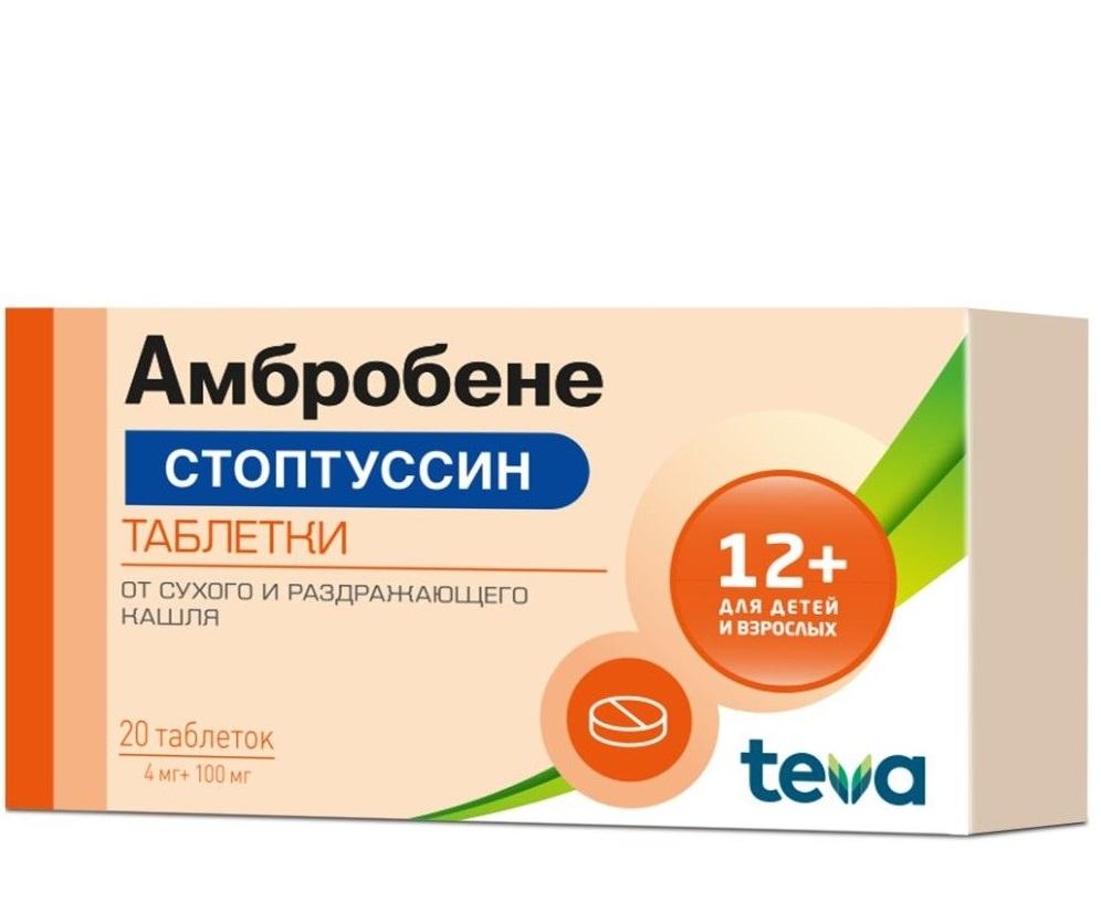 Амбробене Стоптуссин таб 4мг+100мг N20