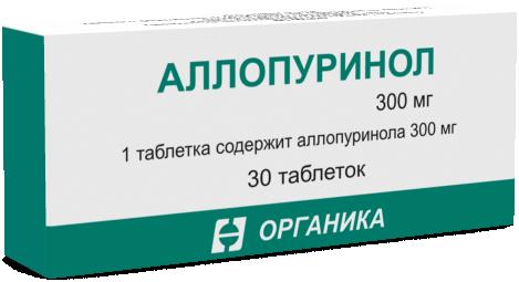 Аллопуринол таб 300мг N30 Органика