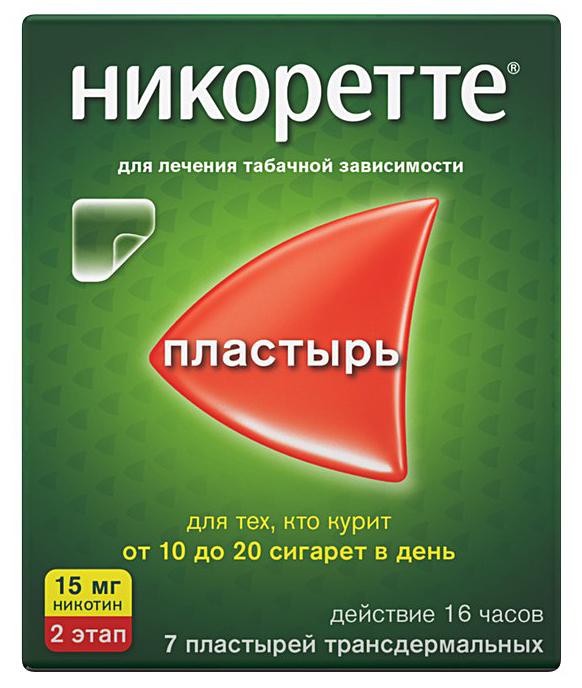 Никоретте пластырь трансдермальный 15мг/16ч N7