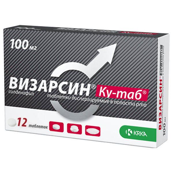 Визарсин Ку-таб таб дисперг 100мг N12