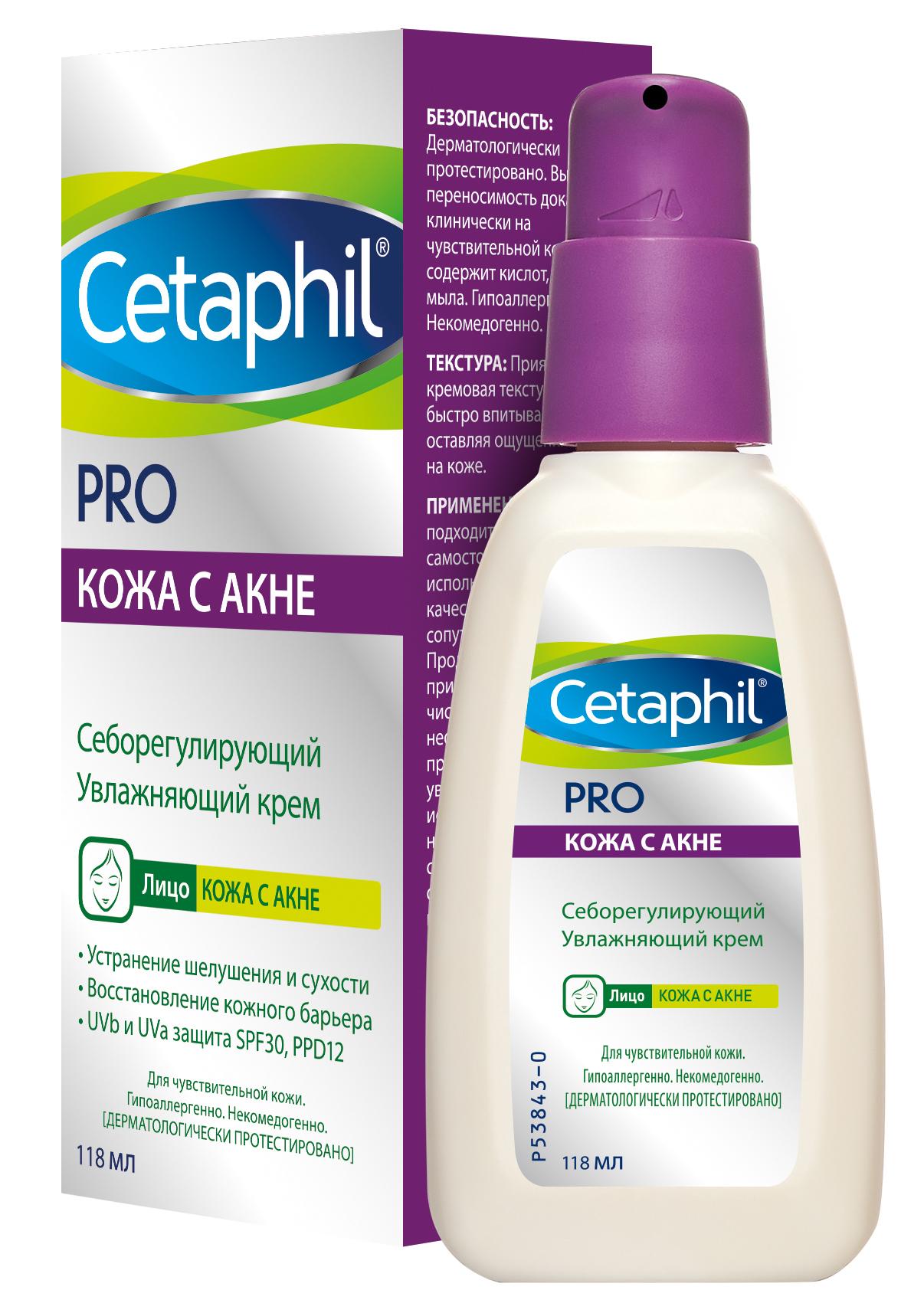 Cetaphil PRO Себорегулирующий увлажняющий крем-гель 118мл