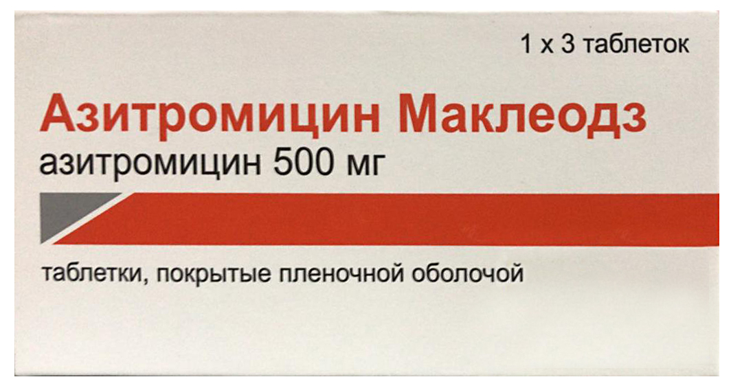 Азитромицин Маклеодз таб 500мг N3