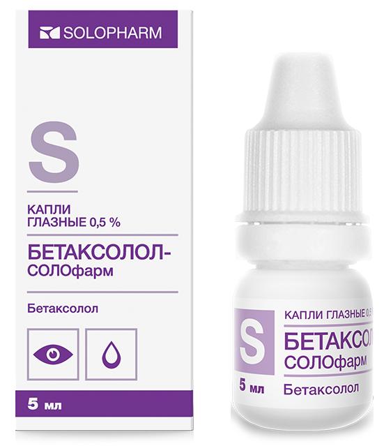 Бетаксолол-солофарм капли глазные фл 0,5% 5мл