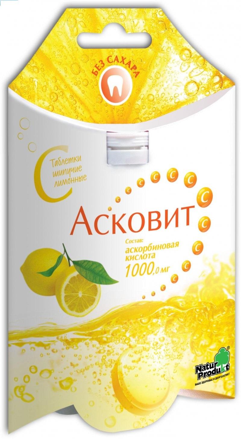 Асковит таб шипучие 1г N10 лимонные