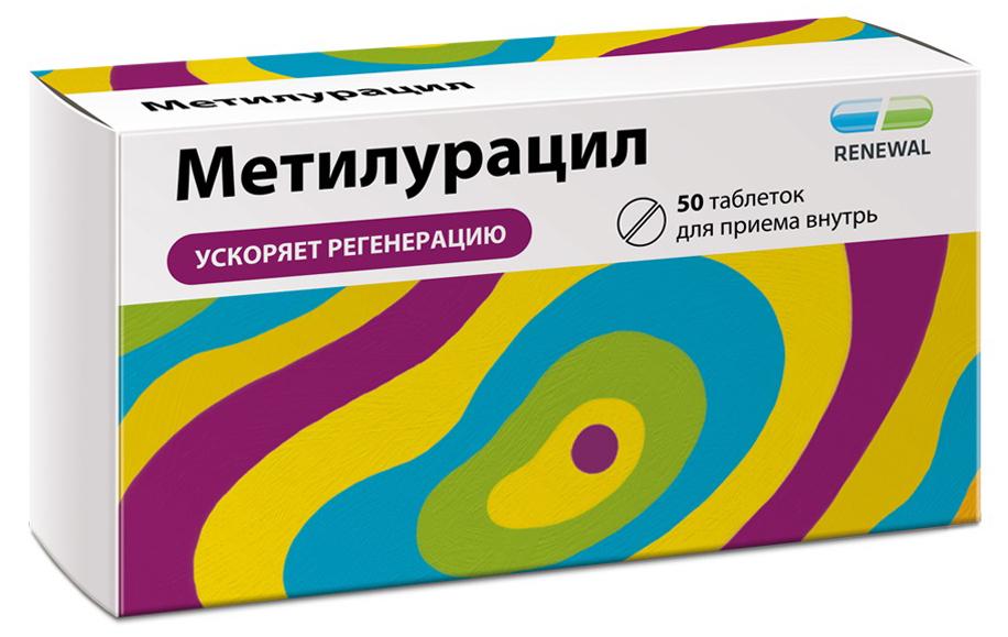 Метилурацил таб 500мг N50 Обновление