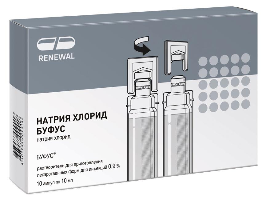 Натрия хлорид буфус р-р д/инъекций амп 0,9% 10мл N10 Обновление