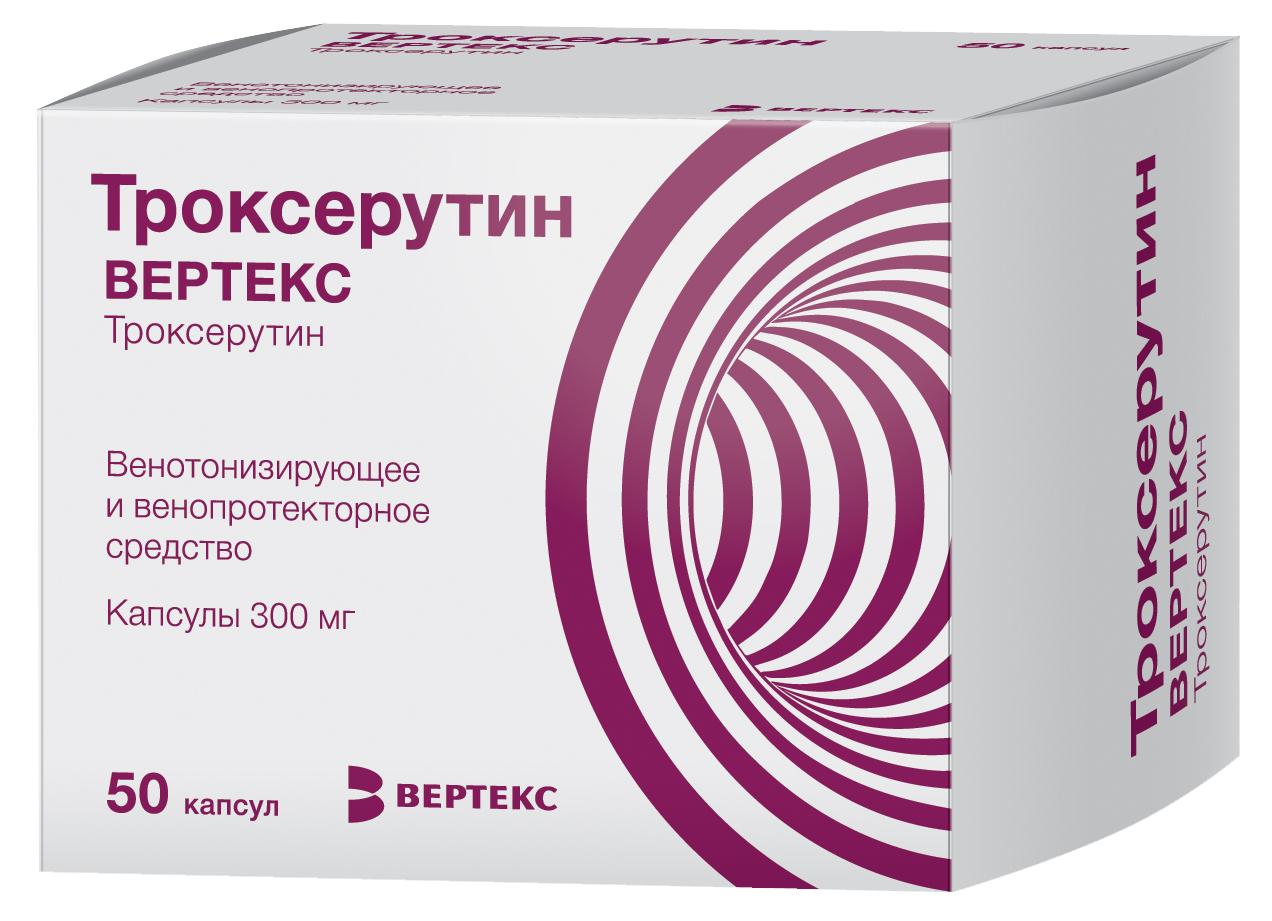 Троксерутин Вертекс капс 300мг N50