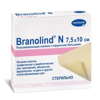 Branolind N повязка 7,5x10см ранозаживляющая с перуанским бальзамом N30 (Бранолинд Н)