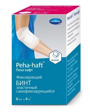 Peha-haft бинт 8см x 4м самофиксирующийся белый (Пеха-хафт)