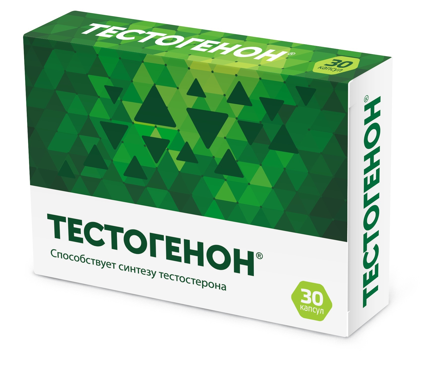 Тестогенон капс N30