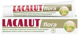 Lacalut Flora Зубная паста 75 мл