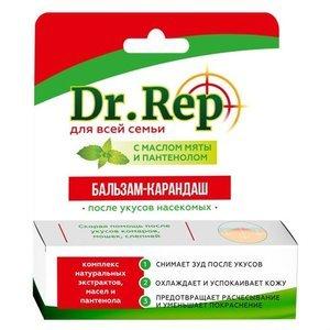 Доктор Реп бальзам-карандаш после укусов 4,2г