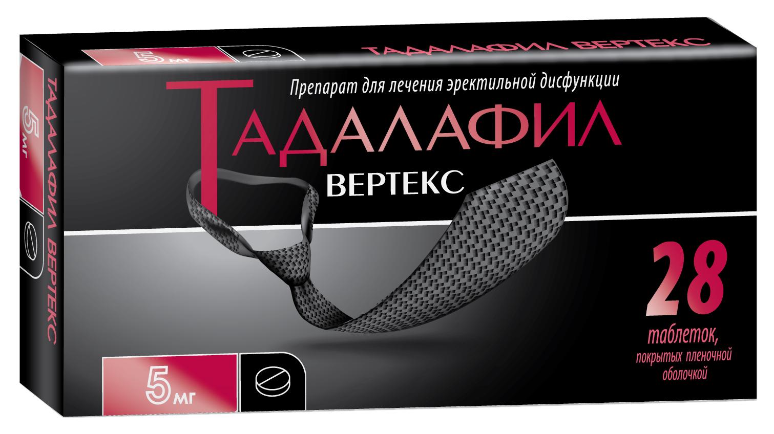 Тадалафил Вертекс таб 5мг N28