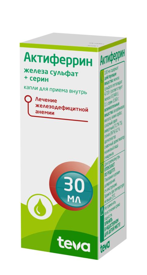 Актиферрин капли д/приема внутрь фл 30мл