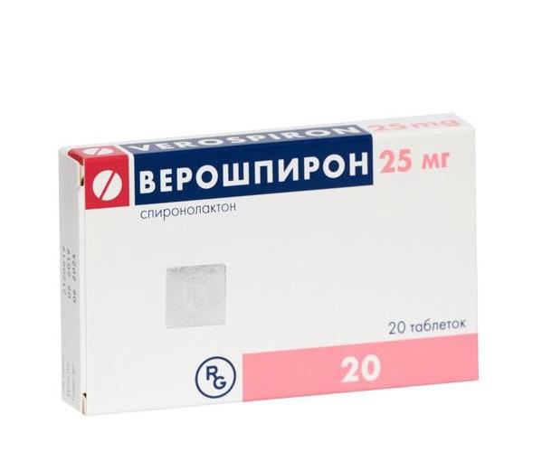 Верошпирон таб 25мг N20