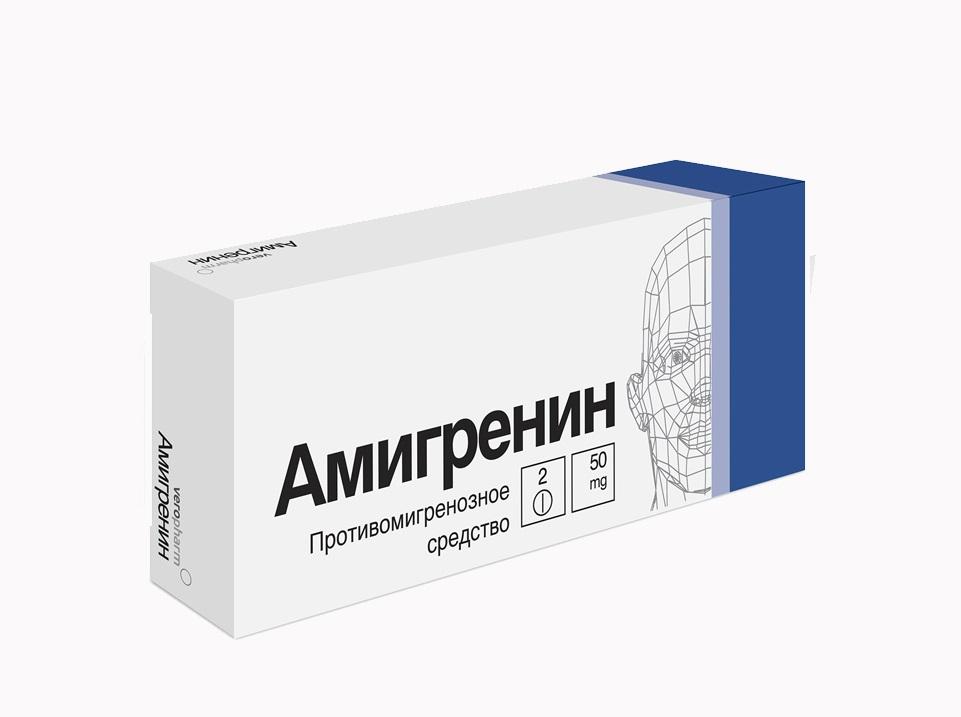 Амигренин таб 50мг N2