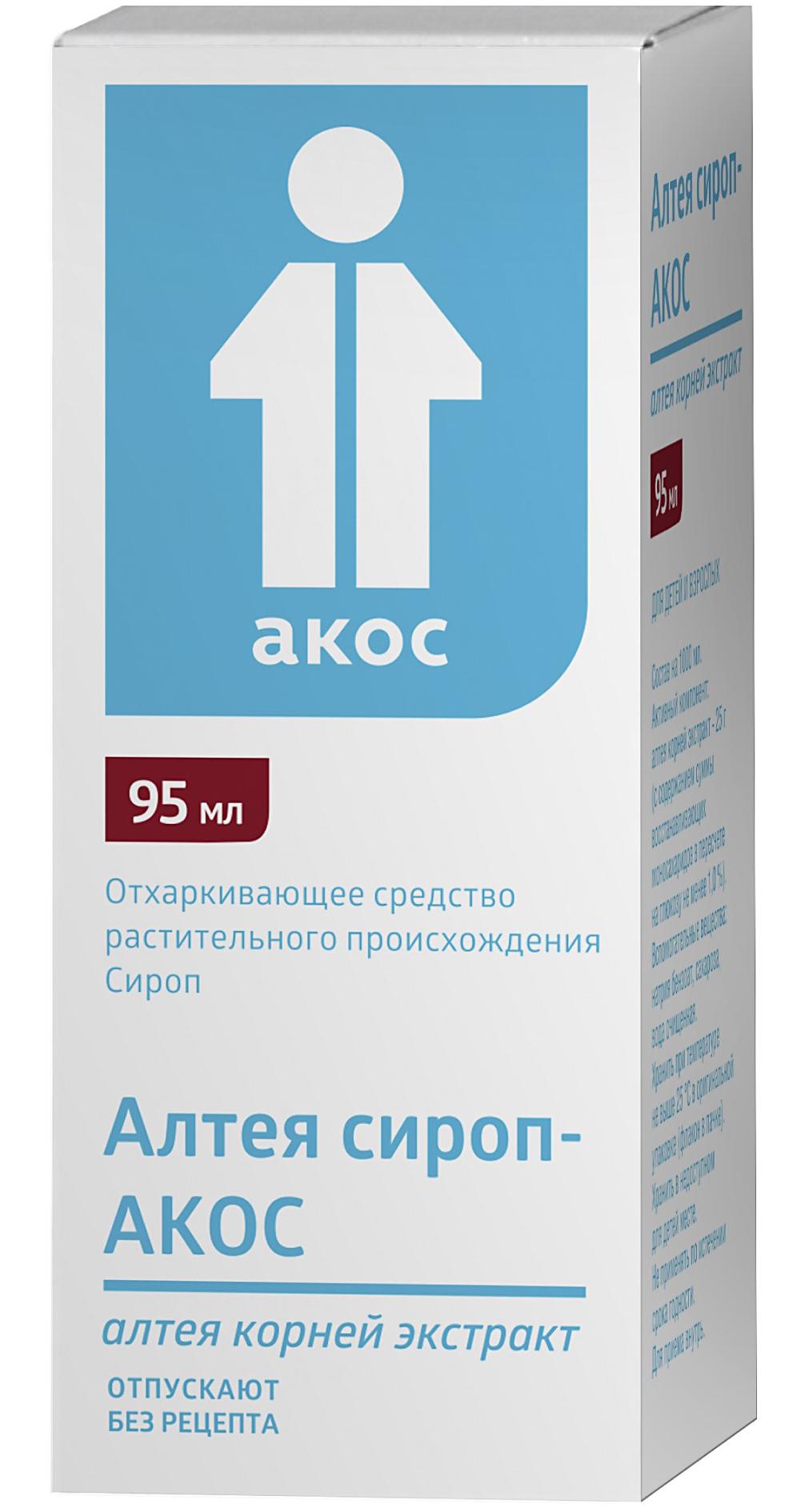 Алтея сироп-Акос фл 95мл