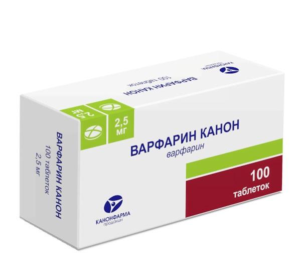 Варфарин Канон таб 2,5мг N100