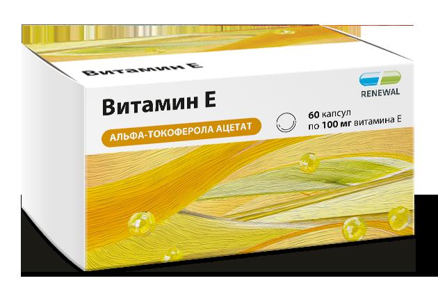 Витамин Е Реневал капс 100мг N60