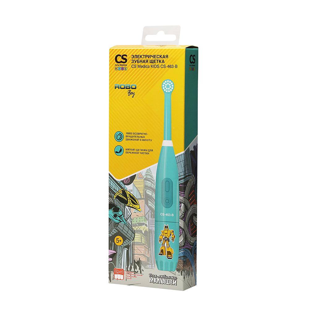 Зубная щетка CS Medica KIDS CS-463-B электрическая