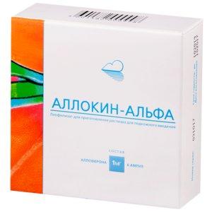 Аллокин-альфа лиофилизат для приготовления раствора для инъекций 1 мг ампулы N3
