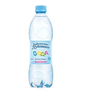 Бабушкино Лукошко Вода детская питьевая 0,5 л