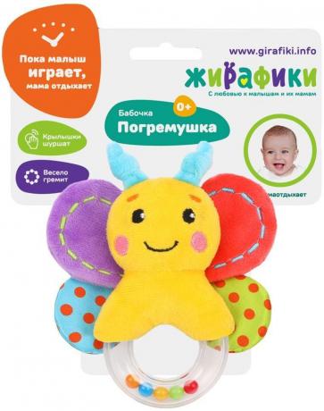 Жирафики Погремушка Бабочка 939697