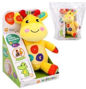 Жирафики игрушка развивающая Умный жирафик 939624