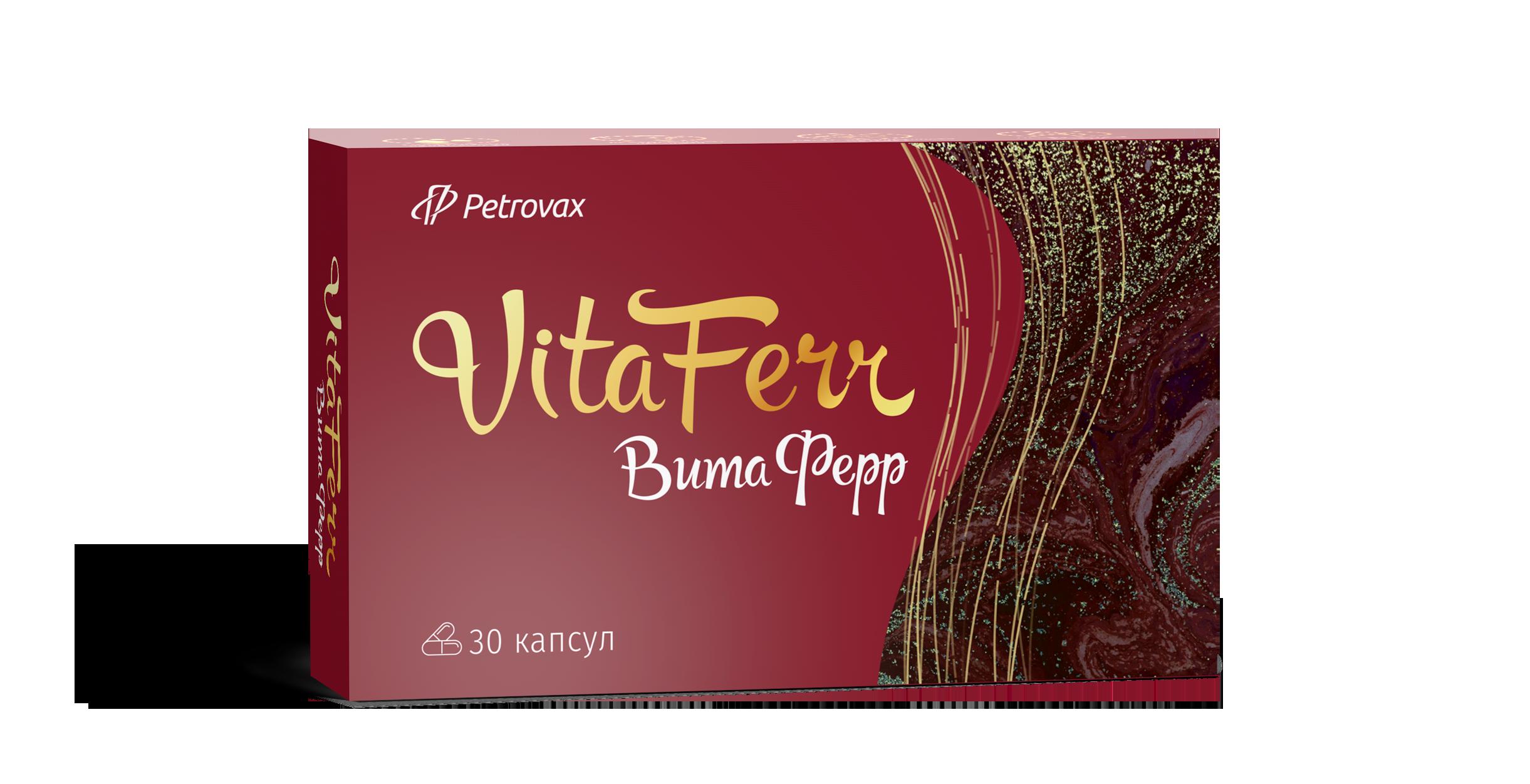 ВитаФерр капс N30