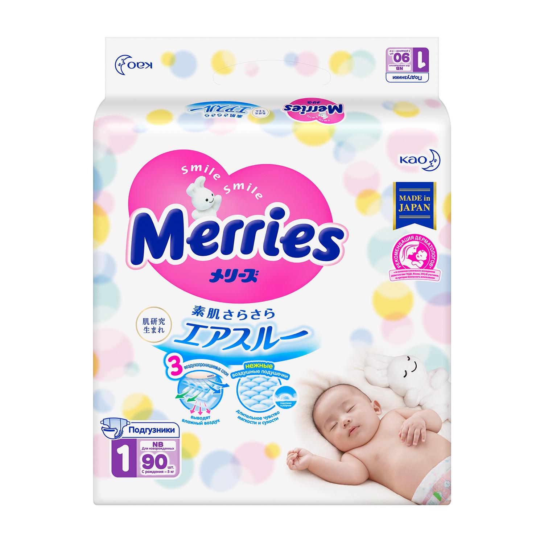 Merries Подгузники для новорожденных до 5 кг 90шт