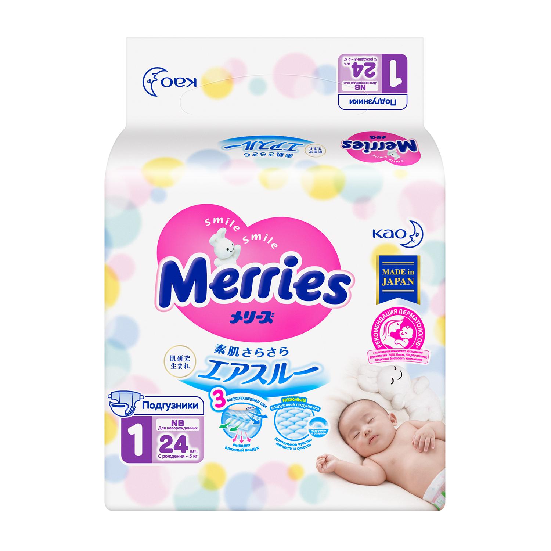 Merries Подгузники для новорожденных до 5 кг 24шт