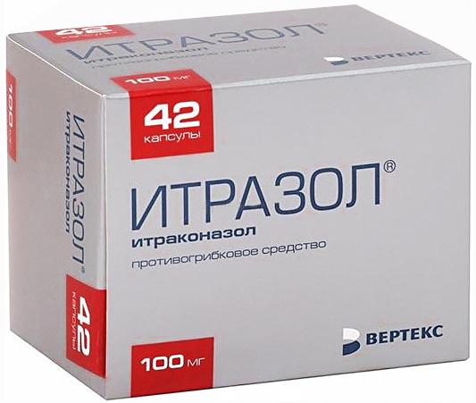 Итразол капс 100мг N42