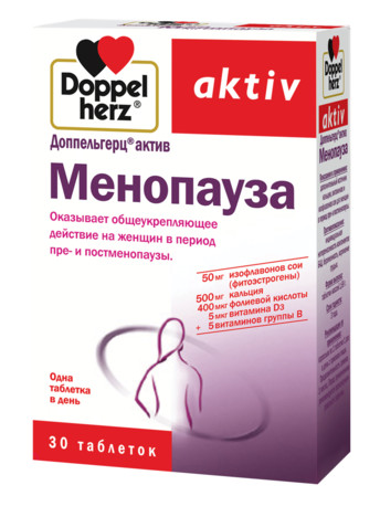 Доппельгерц актив Менопауза таб N30