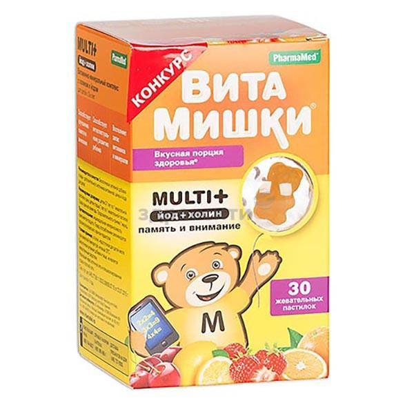 Витамишки multi+ пастилки жев. йод+холин n30