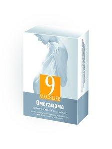 9 месяцев Омегамама капсулы N 30