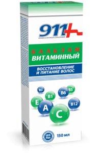 911 Бальзам витаминный восстановление и питание волос 150 мл