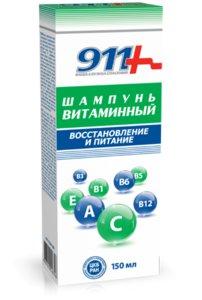 911 Шампунь витаминный восстан/питание 150 мл