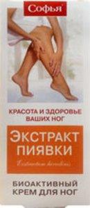 Крем для ног Софья с экстр пиявки 75мл N 1